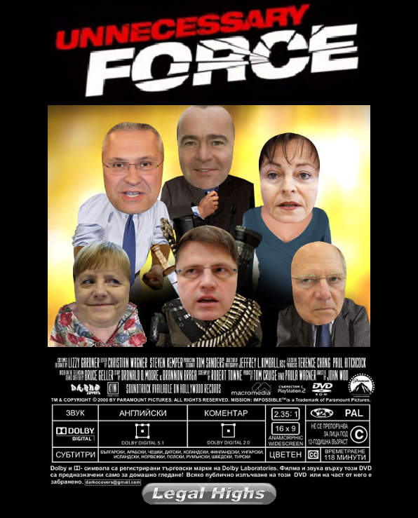 unnecessary force cover