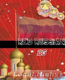 Kraeutermischung Red Russian 2g